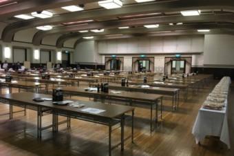 日本青年会議所 愛知ブロック協議会