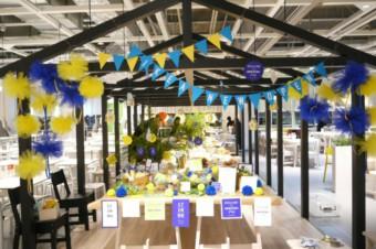 IKEAオープン記念パーティー