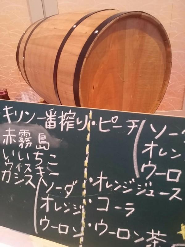 20170819 東海号 お酒