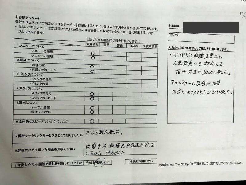 岡崎城西高校剣道部様