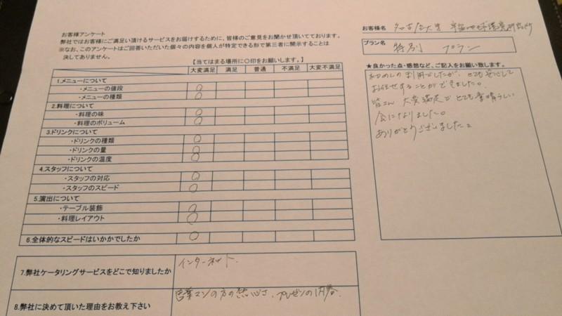 20180320 名古屋大学_180322_0057