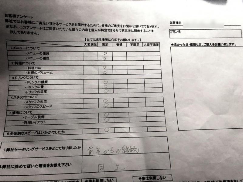0423 竹中工務店_180430_0030
