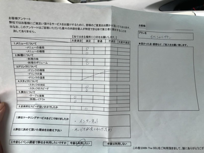 0414 服部ダイカスト_180417_0062